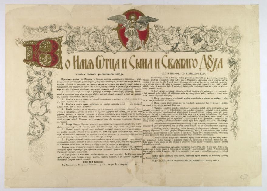 Powstanie Styczniowe - Akta Organizacji Narodowej