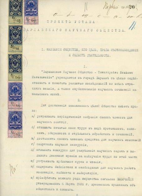 Archiwum Towarzystwa Naukowego Warszawskiego