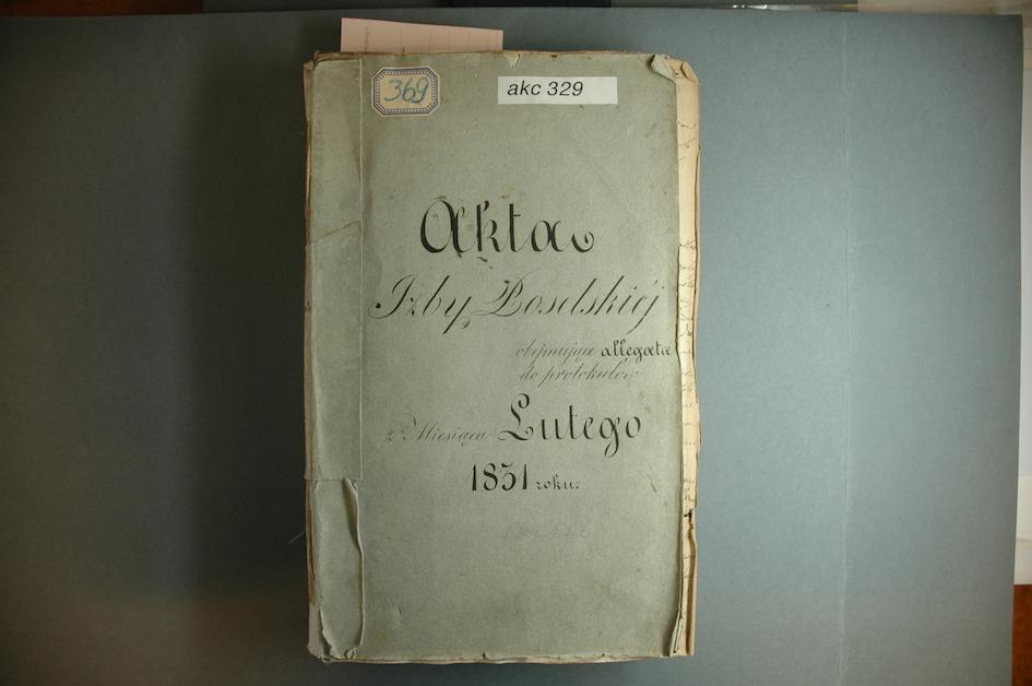 Akta Izby Poselskiej obejmujące allegata do protokołów z miesiąca Lutego 1831 r.